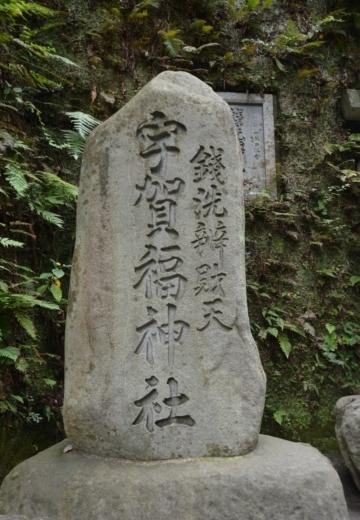 181113-124256-鎌倉プレミアム街歩き20181113 (215)_R