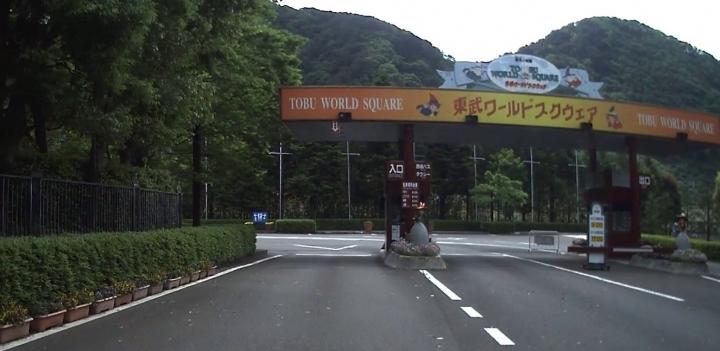 2017_090255_.jpg