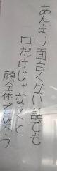1_20171220132937faf.jpg