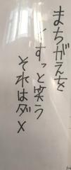 3_20171220131919d05.jpg