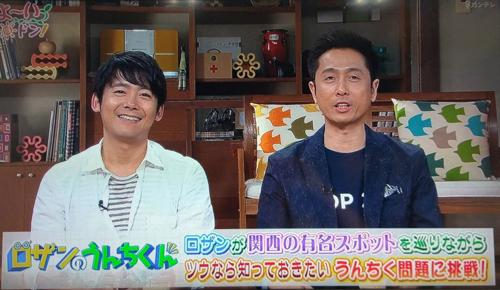 関西テレビよーいドン 天極堂奈良本店 1
