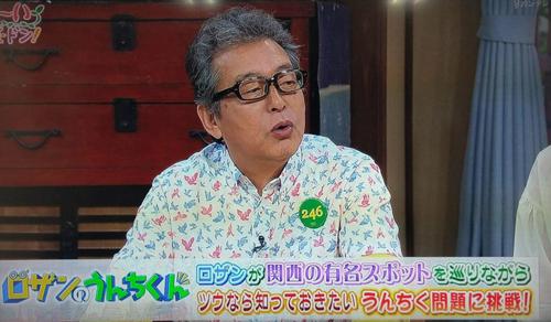 関西テレビよーいドン 天極堂奈良本店 2