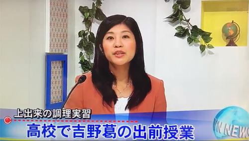 20171024ゆうドキッ!