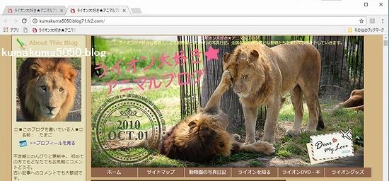 ブログトップ画像_過去1