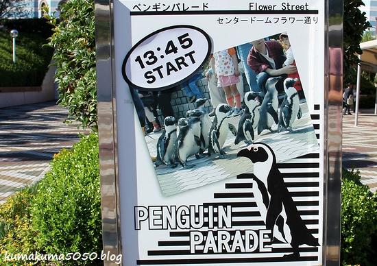 ペンギン_20