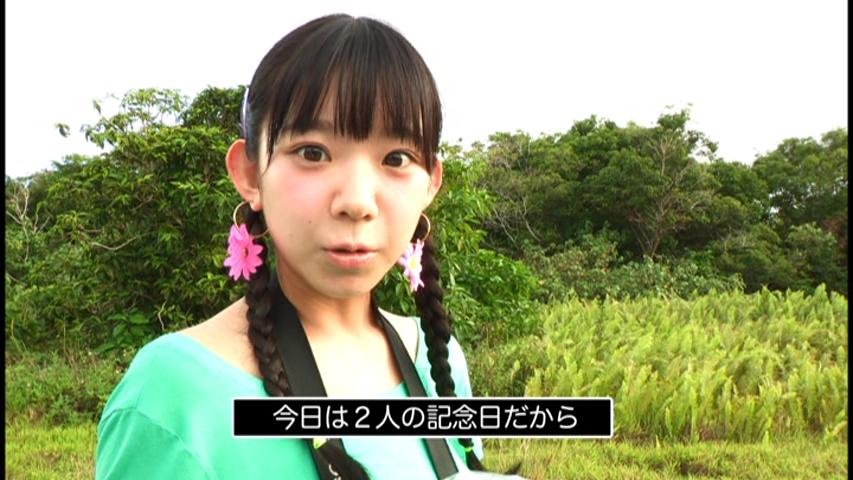 長澤茉里奈 まりな だって好きなんだもん キャプチャー