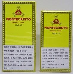 モンテクリストクラブ&ミニシガリロ