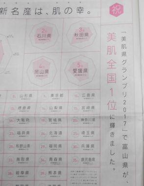 abihada1112-6.jpg