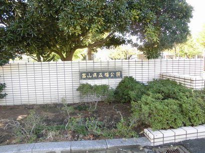 agohuku1026-1.jpg