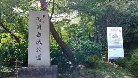 atakaoka0925-1.jpg