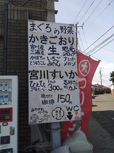 IMG_20171001_121109.jpg