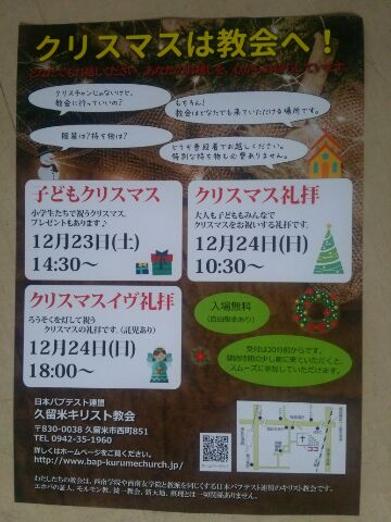 2017christmas_flyer.jpg