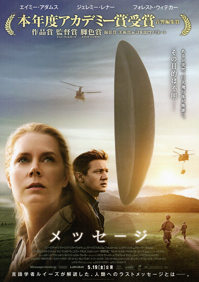 arrival.png
