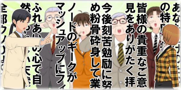 94詐術 (5)
