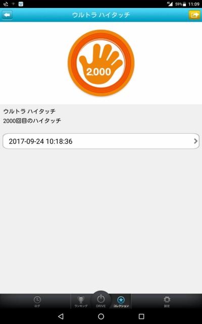 Screenshot_20170924-110912.jpg