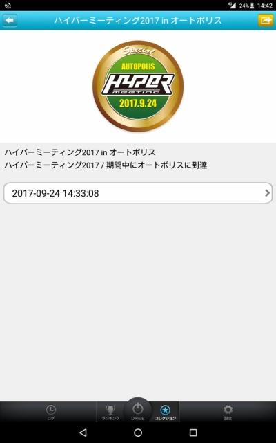 Screenshot_20170924-144203.jpg