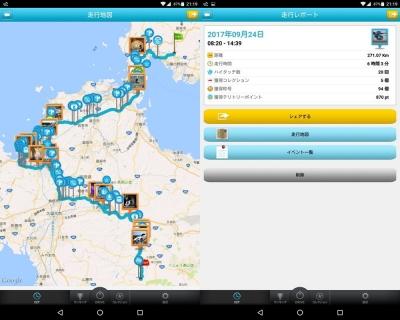 Screenshot_20170928-211952-1.jpg
