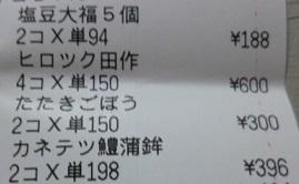 P1190429.jpg