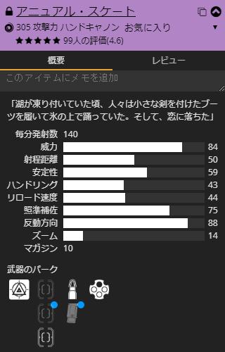 171124-e_a_02.png