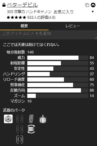 171124-k_b_02.png