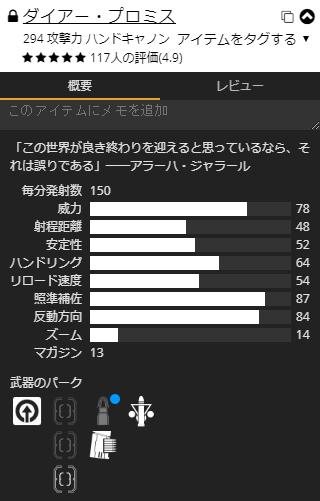 171124-k_d_02.png