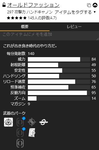171124-k_o_02.png