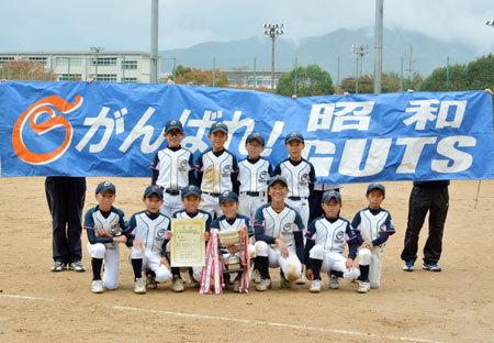 ★決勝_昭和vsイースタン-(152)