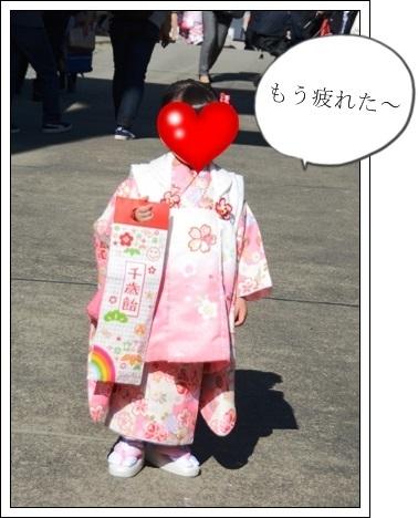 17resisedyuki1103_1497.jpg