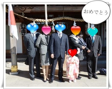 17resizedyukifamily1103_1544.jpg