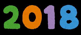 180101_2018[1]