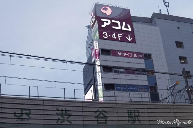 渋谷のスナップ写真