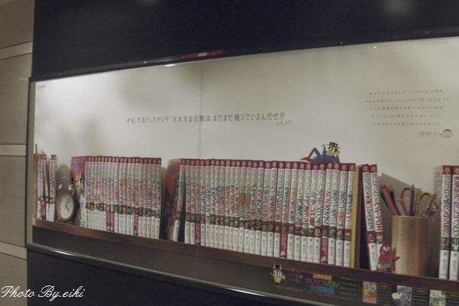 駅貼り広告のかいけつゾロリの写真