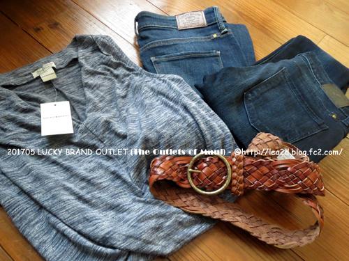201705 マウイ島、ラハイナのLucky Brand Jeans(ラッキーブランドジーンズ)アウトレット店で買った物