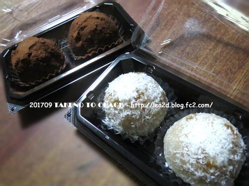 201709 タケノとおはぎ(TAKENO TO OHAGI)のオハギを食べる  【リンゴンショコラ】 と 【ココナッツとレモンピール】
