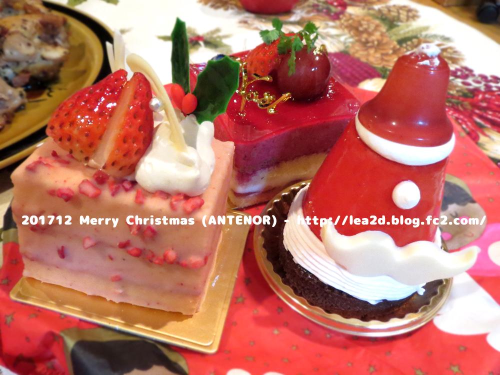 201712 アンテノールのケーキでMerry Christmas ♪ Happy holidays ♪