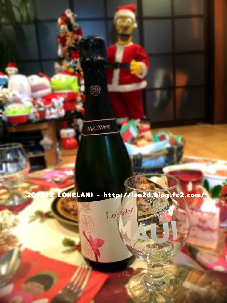 201705 マウイ島で買ってきたスパークリングワイン LOKELANI(ロケラニ)
