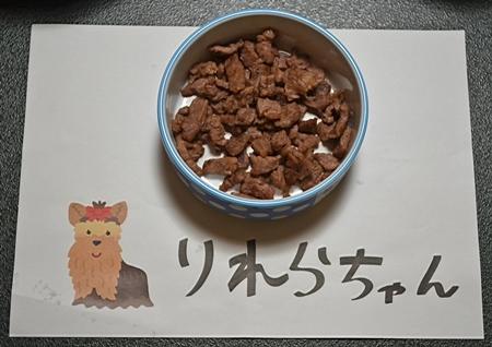 03わんこ食 (2)