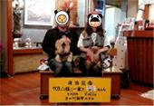 きぬ川国際ホテル記念写真S