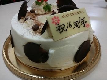 結婚記念日16回目2