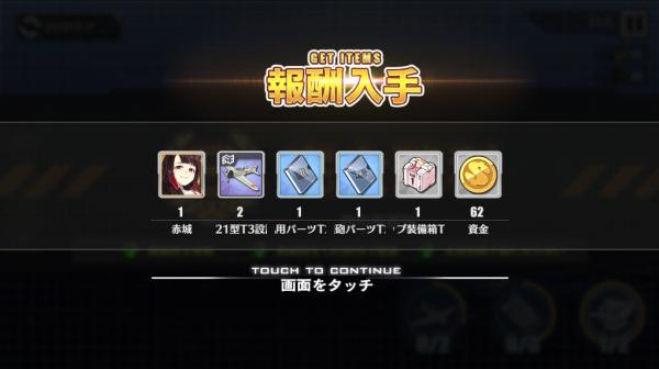 Azuren001.jpg
