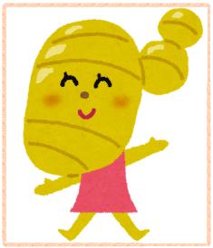 character_syouga.png