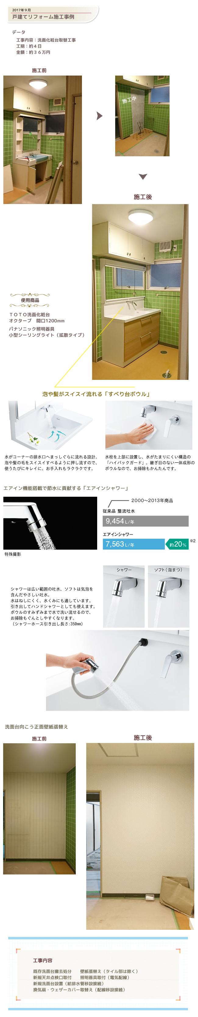 washroom002.jpg
