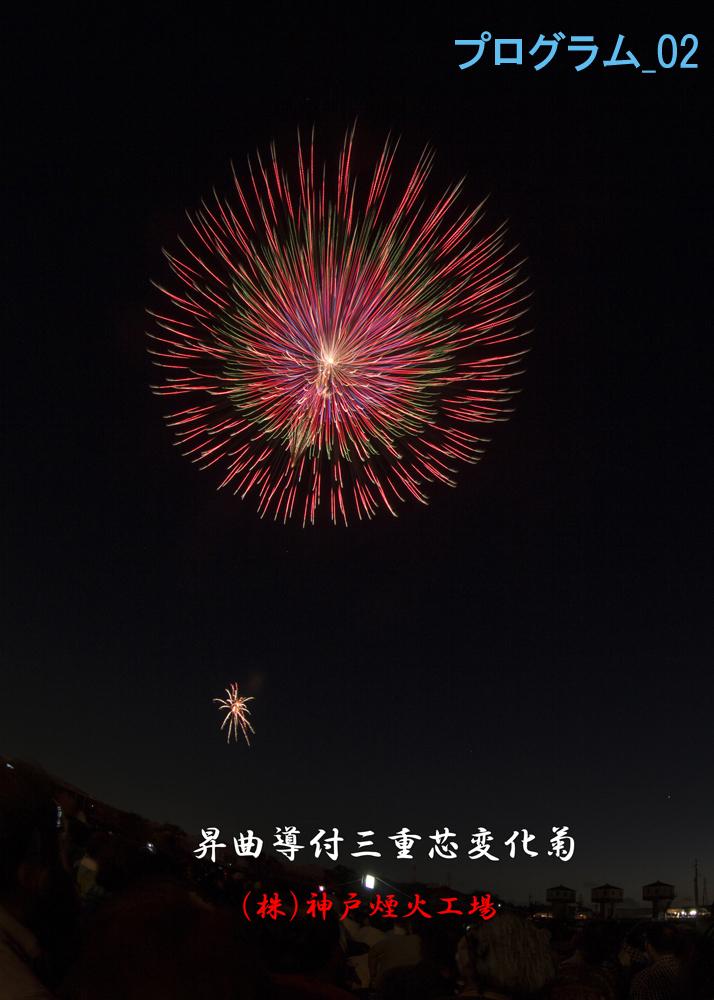 2_土浦_001