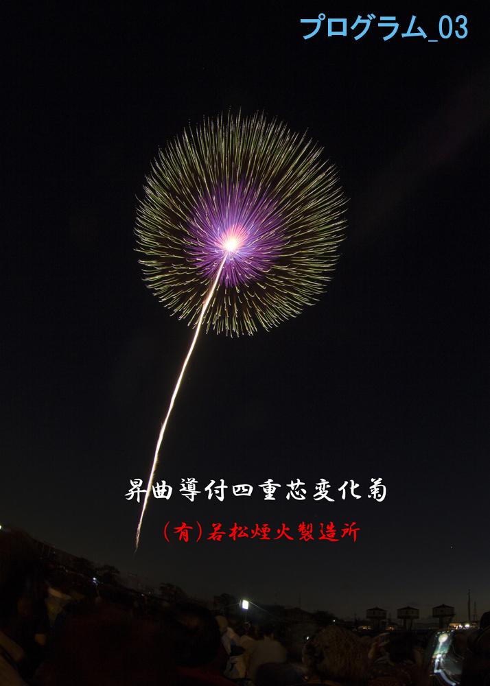3_土浦_001