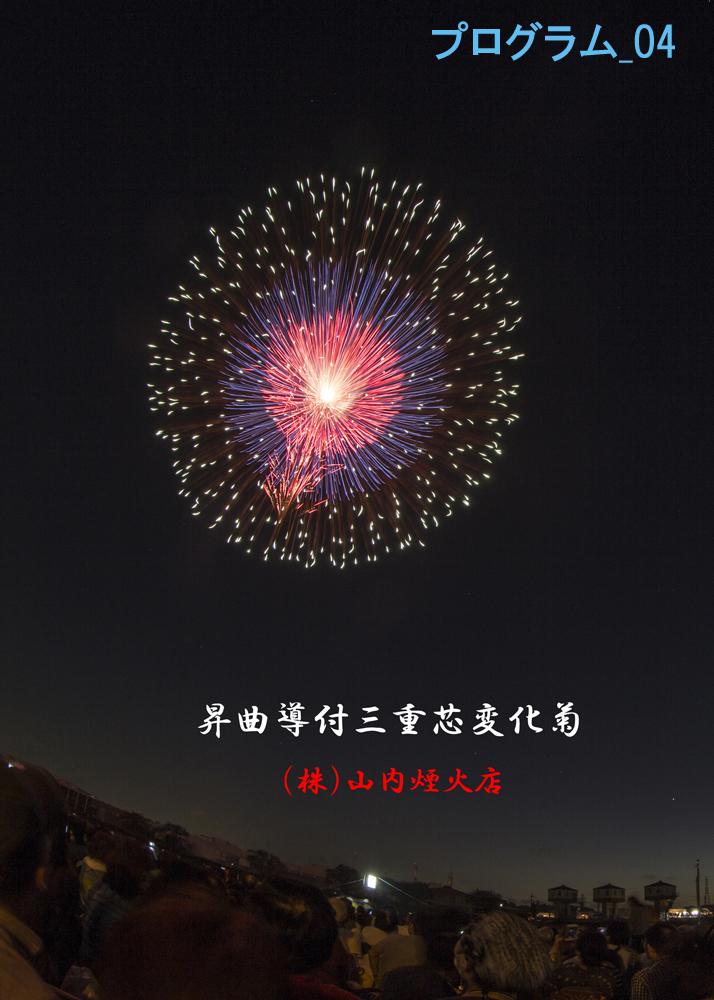 4_土浦_001
