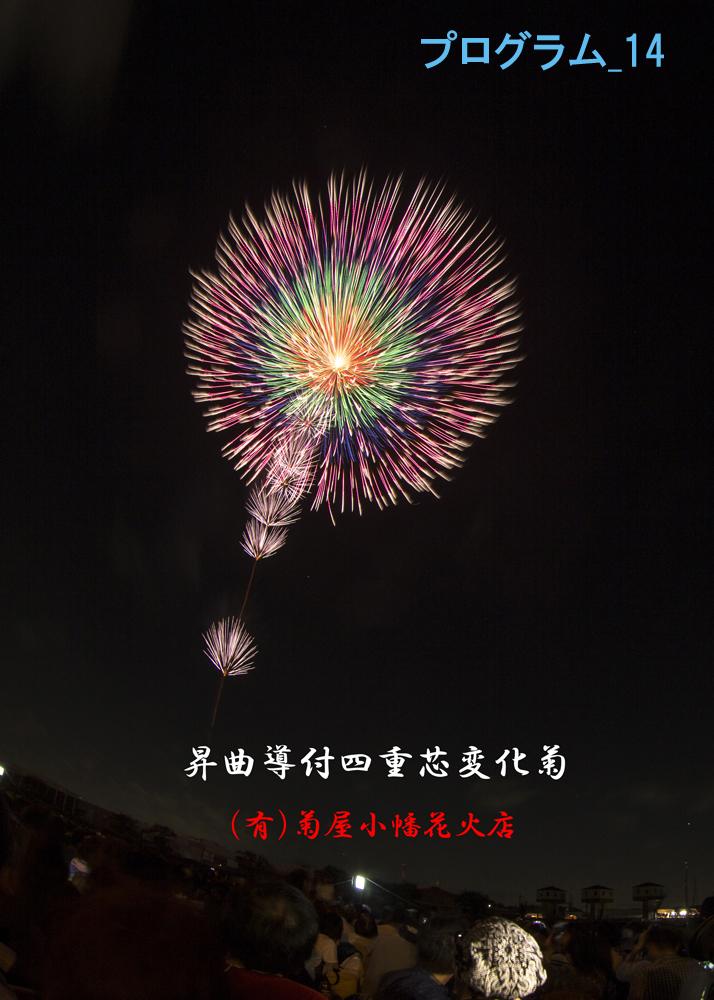 14_土浦_001
