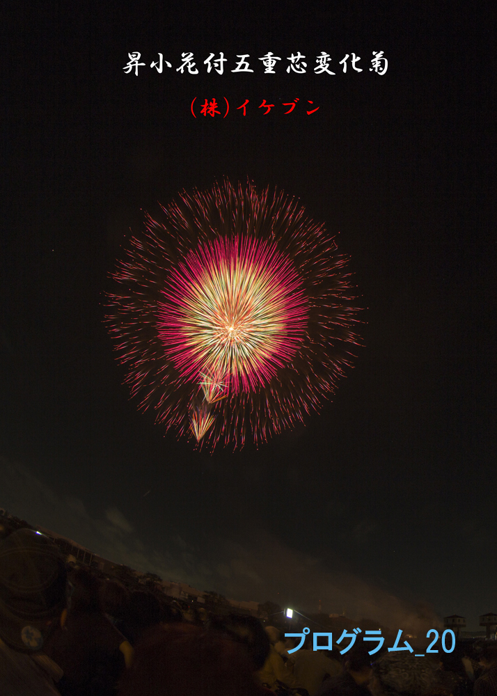 20_土浦_001