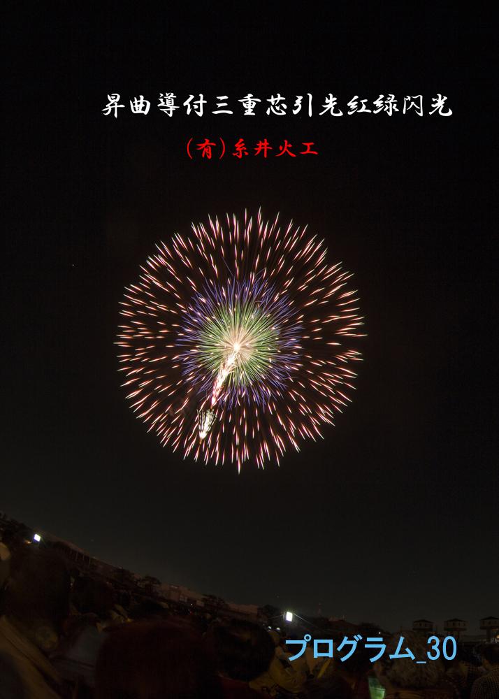 30_土浦_001