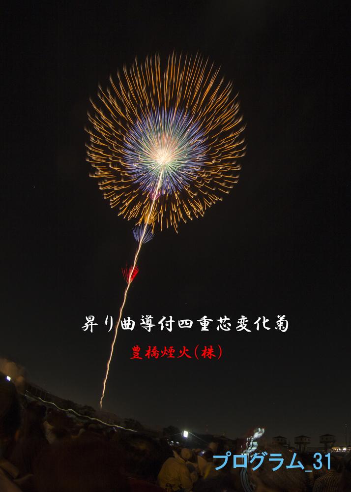 31_土浦_001