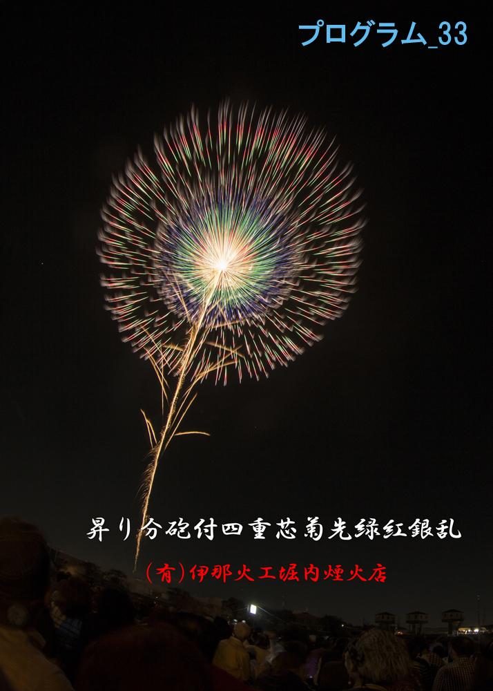 33_土浦_001